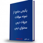 cover-products-books