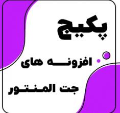 JPE-Cover